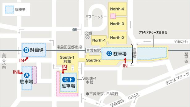 青葉台 東急 スクエア